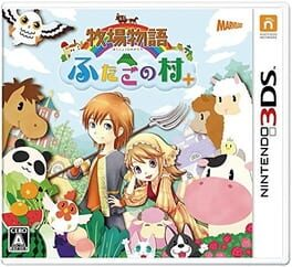 Story of Seasons: The Tale of Two Towns+