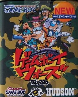 постер игры Game Boy Wars Turbo