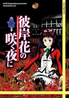 Higanbana no Saku Yoru ni: The First Night