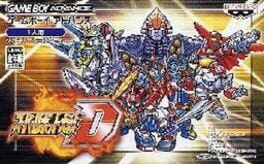 Super Robot Wars D