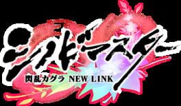 Senran Kagura: New Link