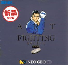 Countdown To Art Of Fighting 3 Limited Edition