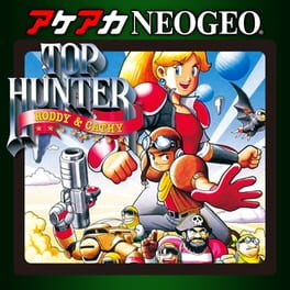 ACA NEOGEO TOP HUNTER
