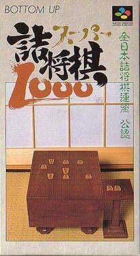 Super Tsume Shogi 1000