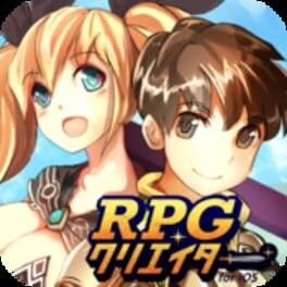 RPG Creator for iOS