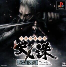 tenchu stealth assassins from software