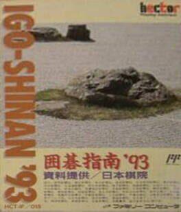 Igo-Shinan '93