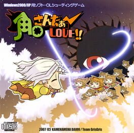 Tsunoda Thunder Love!!