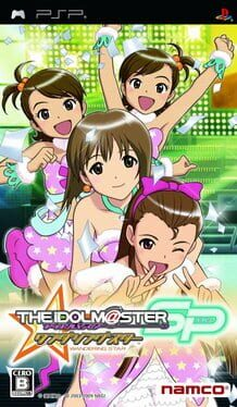 THE IDOLM@STER SP Wandering Star