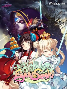 Eiyuu Senki – The World Conquest