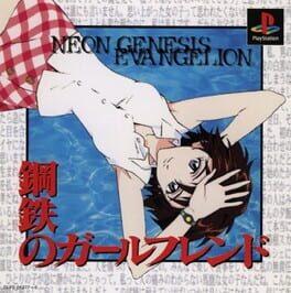Neon Genesis Evangelion: Girlfriend of Steel