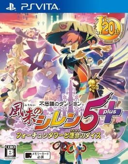 Shiren the Wanderer 5 Plus