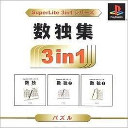 SuperLite 3in1 series: Sudoku Shuu