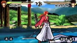 Rurouni Kenshin: Meiji Kenkaku Romantan: Kansen