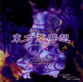 Touhou 7.5 Immaterial and Missing Power