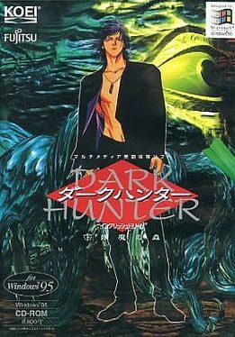 Dark Hunter: Shita Youma no Mori