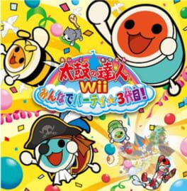 Taiko no Tatsujin Wii: Minna de Party Sandaime