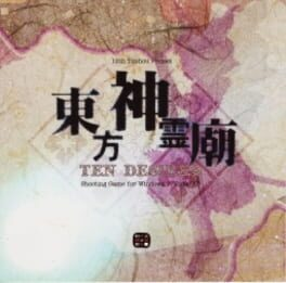 Touhou 13 Ten Desires