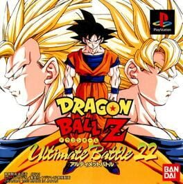 Games Like Dragon Ball Z: Budokai 3