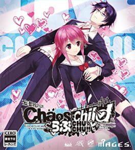 Chaos;Child Love Chu Chu!!