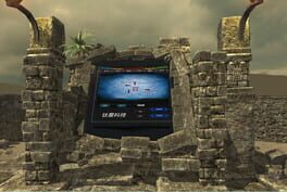Maze of Gaea
