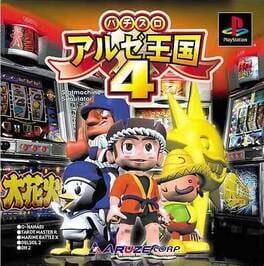 Pachi-Slot Aruze Ōkoku 4