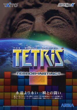 Tetris: The Grand Master 3 – Terror-Instinct