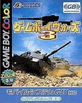 Game Boy Wars 3