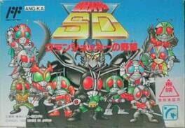 Kamen Rider SD: GranShocker no Yabou