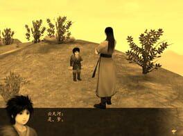 仙剑奇侠传四-Chinese Paladin 4