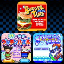 Appli Archives: G-mode BurgerTime