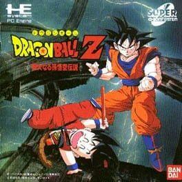 Games Like Dragon Ball Z: Shin Budokai