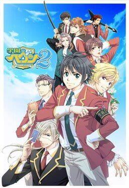 Gakuen Heaven 2: Double Scramble!