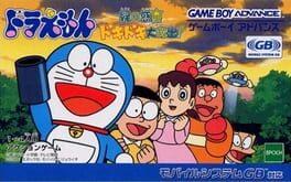 Doraemon: Midori no Wakusei Doki Doki Daikyuushuutsu!