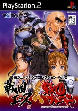 Psikyo Shooting Collection Vol. 2: Sengoku Ace + Sengoku Blade