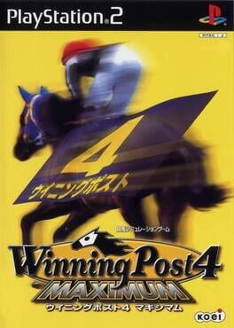 Winning Post 4: Maximum