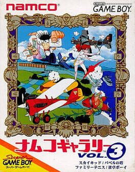 Namco Gallery Vol. 3