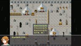 Elf-World (Three Kingdoms)精灵世界-三国传