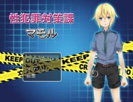 Mamoru of the Anti Sex Crime Department
