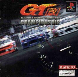 GT Kai: All Japan Grand Touring Car Championship