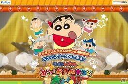 Crayon Shin-Chan Gekiatsu! Oden wa Rudo Dai Konran!!
