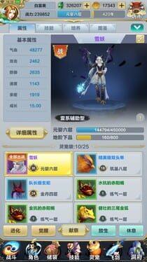 仙谕 Xian Yu