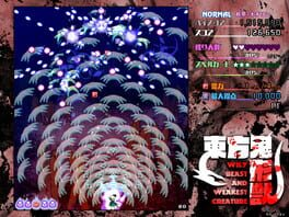 Touhou 17: Wily Beast and Weakest Creature.