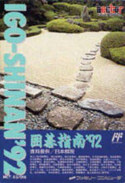 Igo-Shinan '92