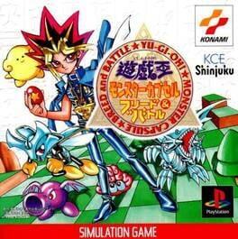 Yu-Gi-Oh! Monster Capsule: Breed & Battle