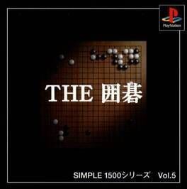 Simple 1500 Series Vol. 5: The Igo