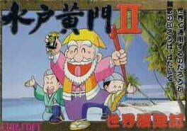 Mito Koumon II: Sekai Manyuu Ki