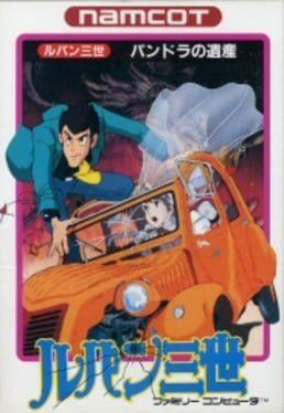 Lupin Iii Pandora No Isan