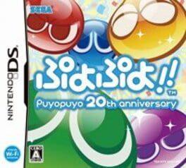 Puyo Puyo!! 20th Anniversary