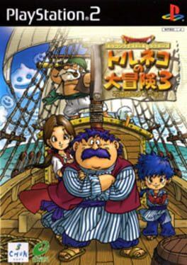 Dragon Quest Characters: Torneko no Daibouken 3
